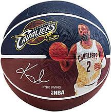 Мяч баскетбольный Spalding Nba Player Kyrie Irving Size 7 SKL41-227398