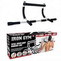 Тренажер - турник Iron Gym в дверной проем