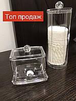 Органайзеры для палочек и ватных дисков акриловые