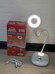 Настольная LED лампа 6W сенсорная, встроенный аккумулятор (белая)
