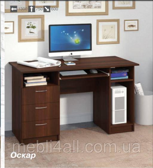 Компьютерный стол Оскар