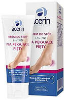 Крем от трещин на пятках Acerin Lavendi Cream
