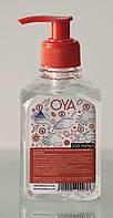 Антисептик дезинфектор 70% спирта в составе 200мл