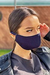 Багаторазова захисна маска для обличчя (Синій/жовтий)
