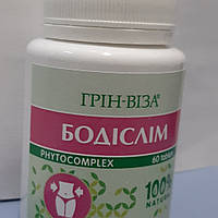 Препарат для похудения Бодислим 60табл.