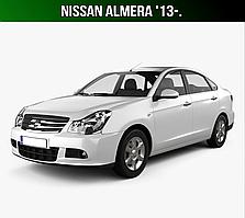 ЕВА коврики на Nissan Almera '13-. Ковры EVA Ниссан Альмера