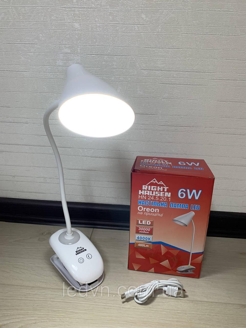 LED лампа на прищіпці 6W сенсорна, вбудований акумулятор біла