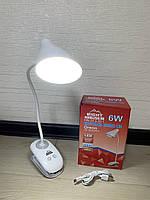 LED лампа на прищіпці 6W сенсорна, вбудований акумулятор біла, фото 1