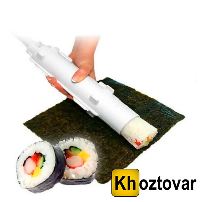 Прибор для приготовления суши и роллов Sushezi | Суши машина