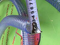Всасывающий шланг на опрыскиватель D 32