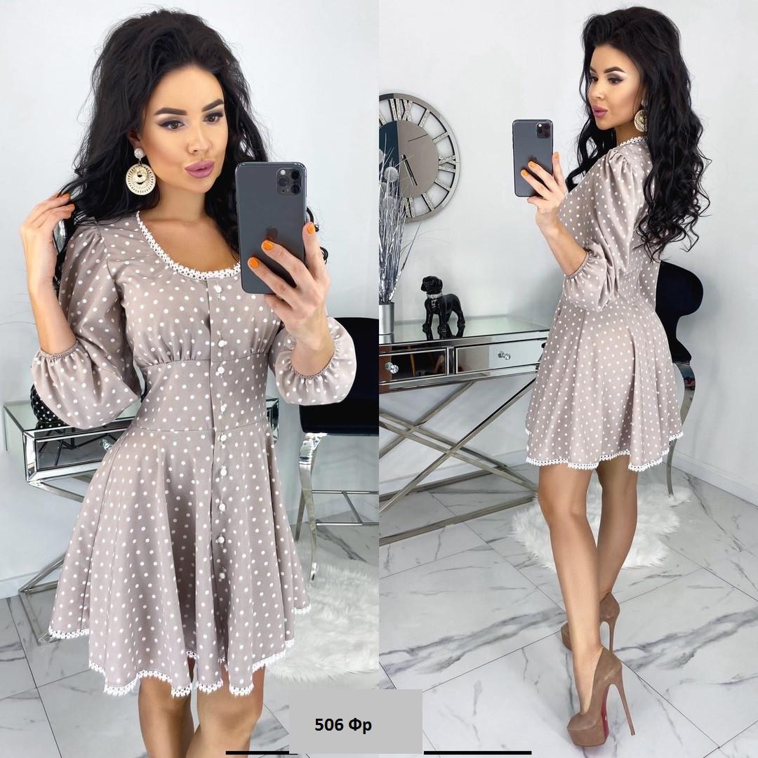 Женское платье в горох 506 Фр
