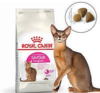 Royal Canin (Роял Канин) EXIGENT SAVOUR (ЕКСИДЖЕНТ САВО ДЛЯ ПРИВЕРЕДЛИВЫХ) сухой корм для взрослых кошек 4кг