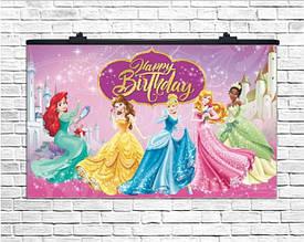 Плакат принцессы Диснея 75х120см