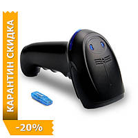 Bluetooth USB Сканер штрихкодов BC-066  POS Sector