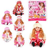 Кукла Ксюша M 5330
