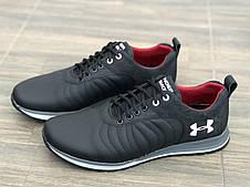 Кожаные мужские кроссовки EGoist 225 ч/к размеры 40-45