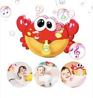 Игрушка для купания в ванной музыкальная краб by Alex and Gabi лягушка