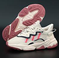 Женские кроссовки Adidas Ozweego Beige Pink рефлективные. Фото в живую. Реплика