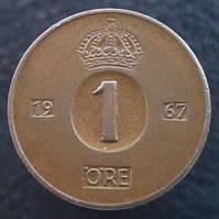 1 эре 1967 года