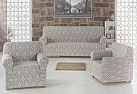 Набор чехлов для мебели Karna 3+1+1 жаккард Натурель