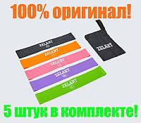 Набор лент-эспандеров резинок для фитнеса 5шт LOOP BANDS ZELART, 100% оригинал+ЧЕХОЛ!