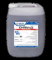 Грунтовый гербицид Энфилд к.э. (20л /Пропонит 720, Тизер), послевсходовый селективный для кукурузы, подсолнуха