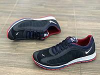 Кожаные кроссовки мужские eGoist 248 размеры 40-43, фото 1