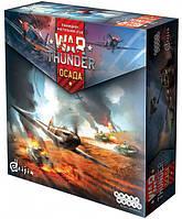 Настольная игра Hobby World War Thunder: Осада (1634), фото 1