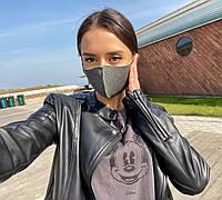 Многоразовая защитная маска для лица Серая