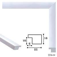 Рамка А2 42х60  ширина багета 2,2 см 2216-64