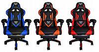 Геймерское кресло комп ютерне крісло Компьютерное кресло спортивное чорно чсер синє оранже