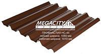 """Профнастил - """"MEGACITY"""" (Харьков)"""