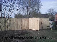 Забор строительный монтаж. Секции заборные.