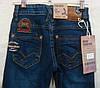 Мужские джинсы на флисе ЮНИОР, фото 2