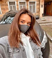 Многоразовая защитная маска для лица Серо-белая