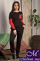 Спортивный костюм женский для полных (р. 48, 50, 52, 54) арт. 33-905