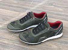 Кожаные кроссовки мужские eGoist 233 зел размер 41