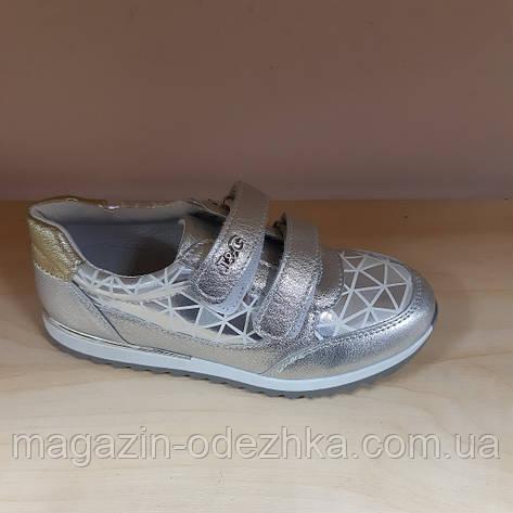 Кроссовки на девочку р.31-36, фото 2