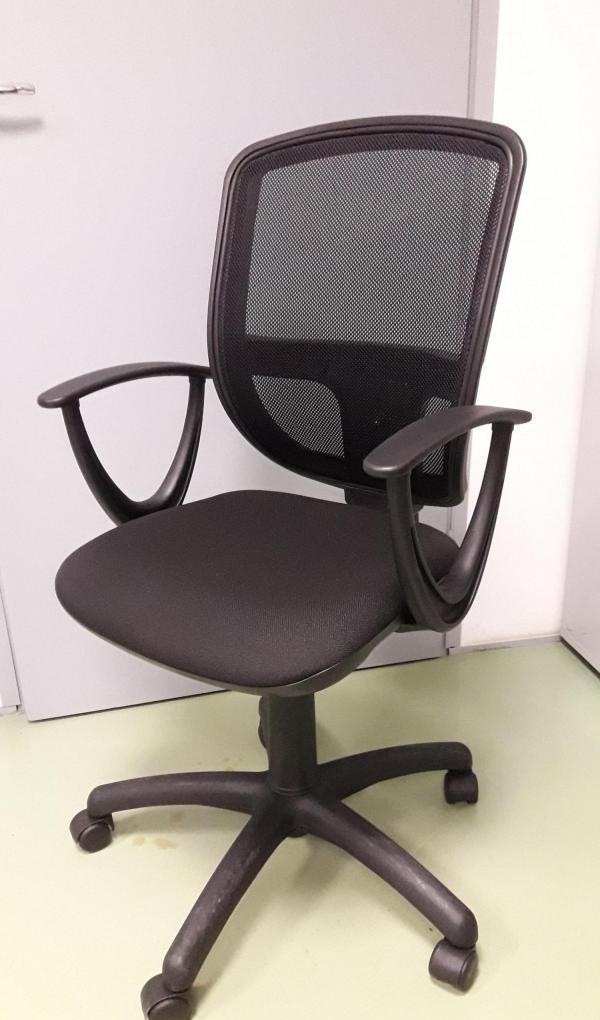 Офисное кресло Бетта Betta GTP OH/5 C-11 сетка черная от Nowy Styl