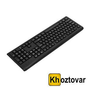 Дротова клавіатура Jiexin JX-123