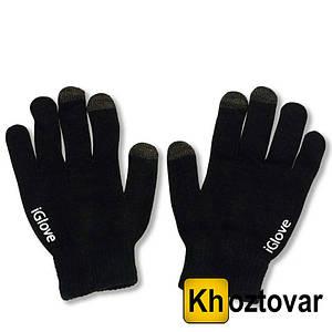 Сенсорные зимние перчатки iGlove