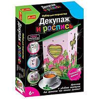 Набор для творчества Декупаж и роспись Чайный домик