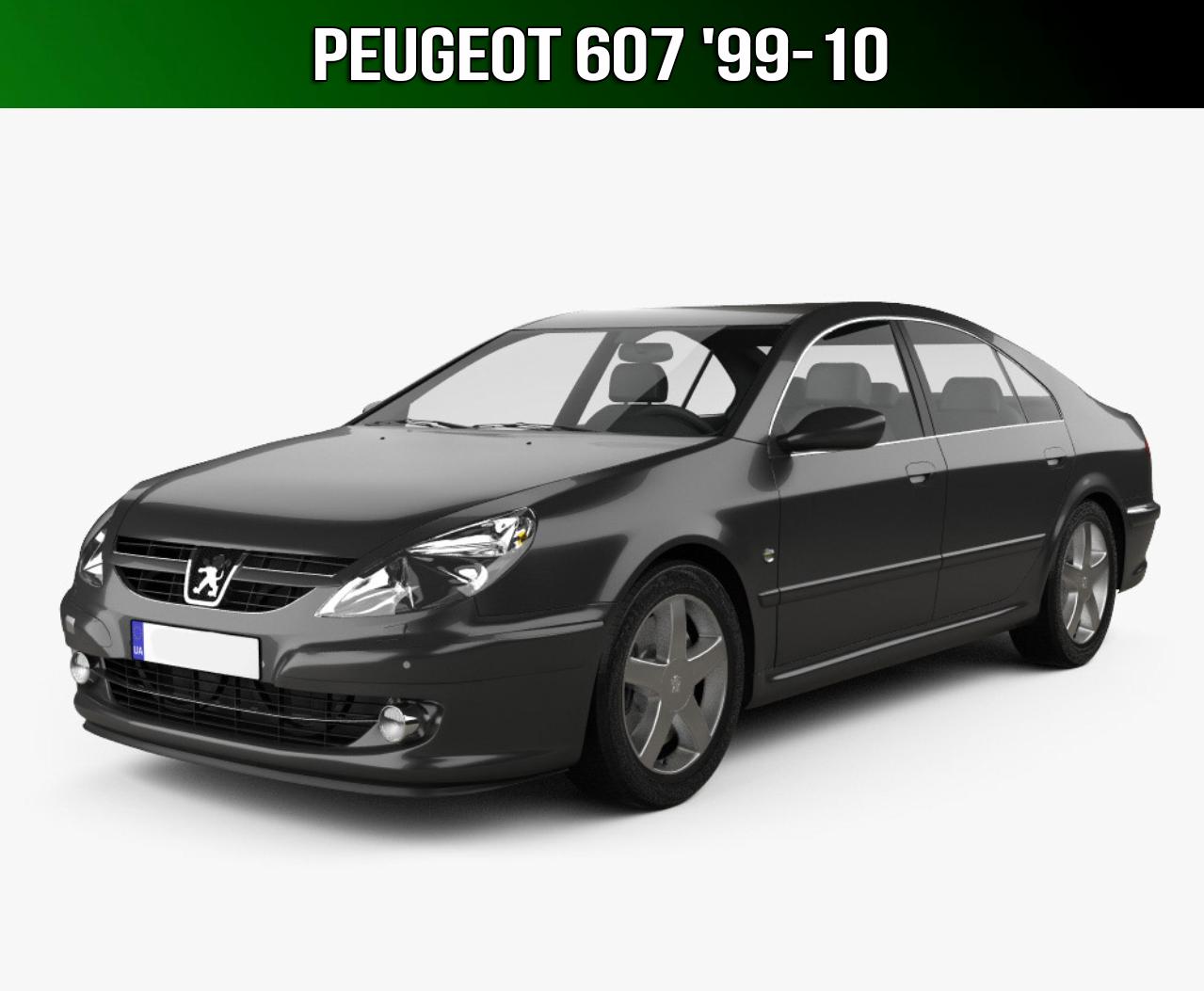 ЕВА коврики на Peugeot 607 '99-10. Ковры EVA Пежо 607