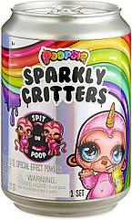 Оригінал Вихованець Пупси слайм 1 хвиля MGA Poopsie surprise Sparkly Critters Slime (556992)
