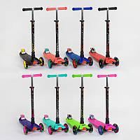 Самокат детский трехколесный 113-23101 Best Scooter MAXI свет