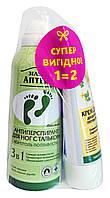 Антиперсперант для ног Зеленая Аптека с тальком 3 в 1 Контроль потливости - 150 мл. + Крем для ног - 50 мл.