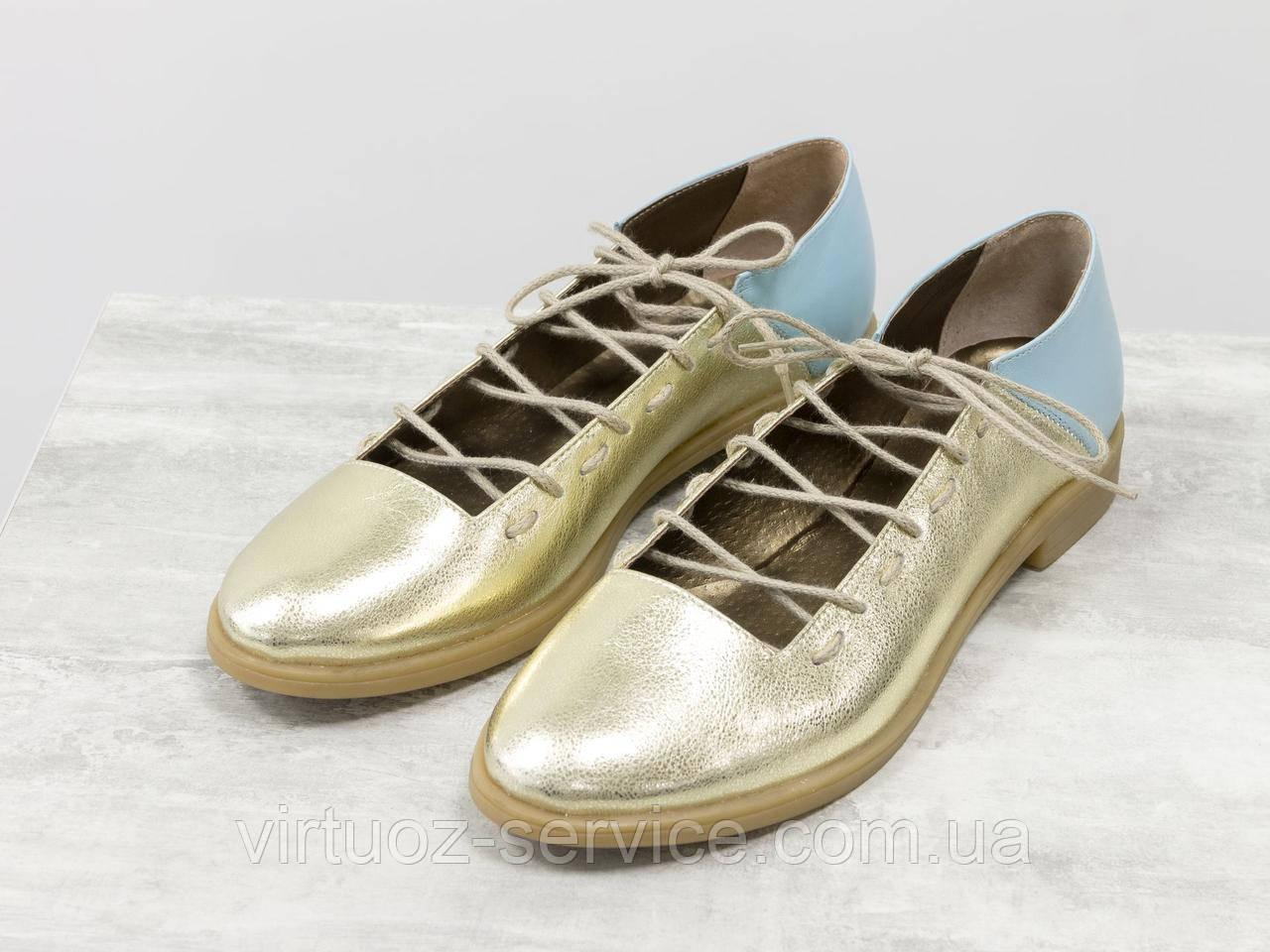 Туфли Gino Figini Д-18-03 из натуральной кожи 37 Золотые