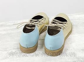 Туфли Gino Figini Д-18-03 из натуральной кожи 37 Золотые, фото 3