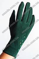 Женские стрейчевые перчатки с бисером зеленые