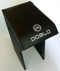 Подлокотник Fiat Добло с вышивкой